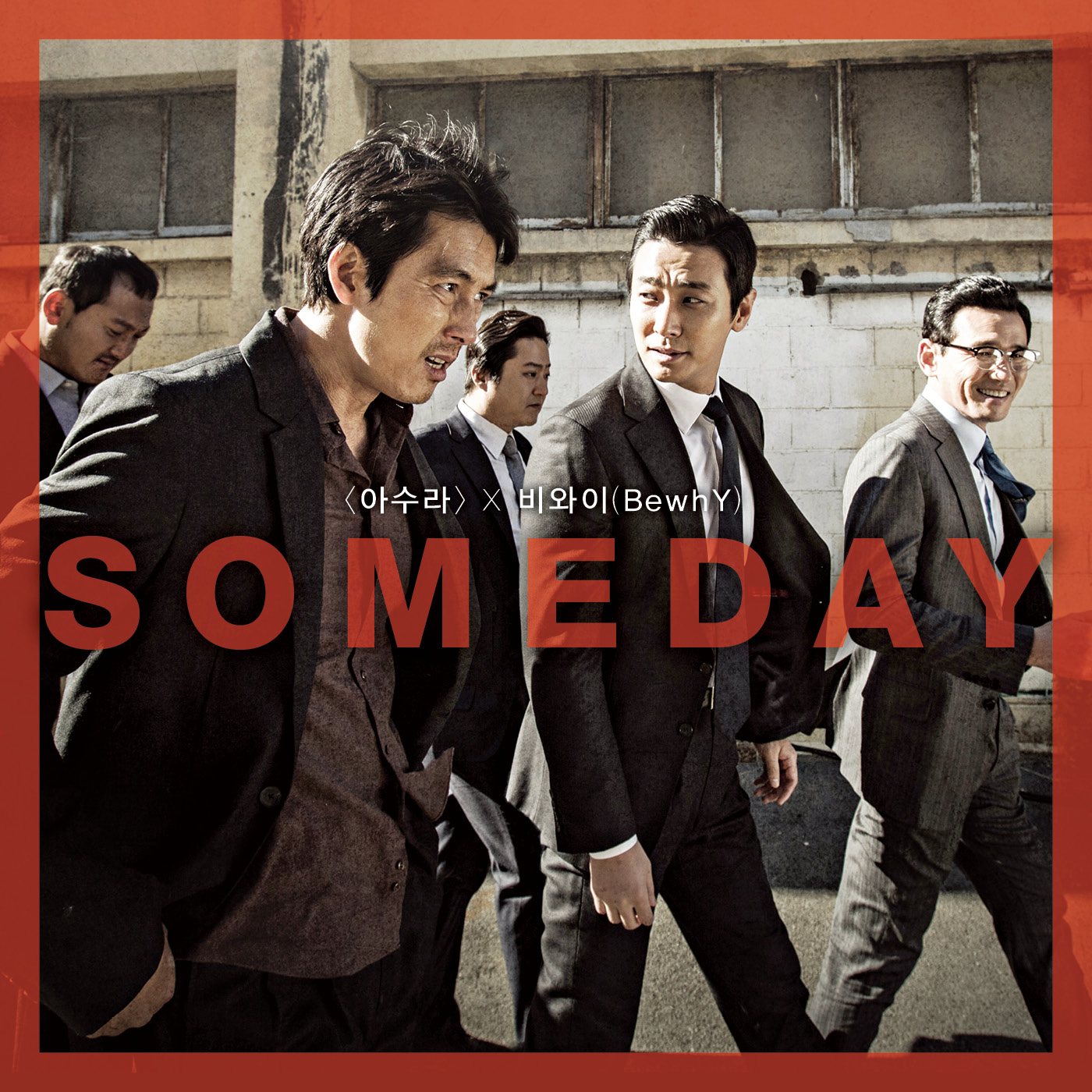 [Single] BewhY – Someday