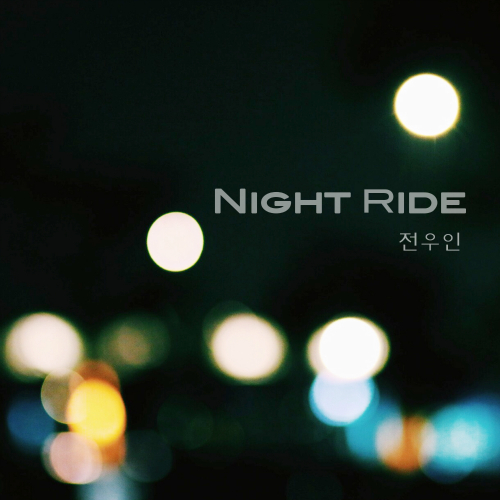 [Single] Jeon Wooin – NIGHT RIDE
