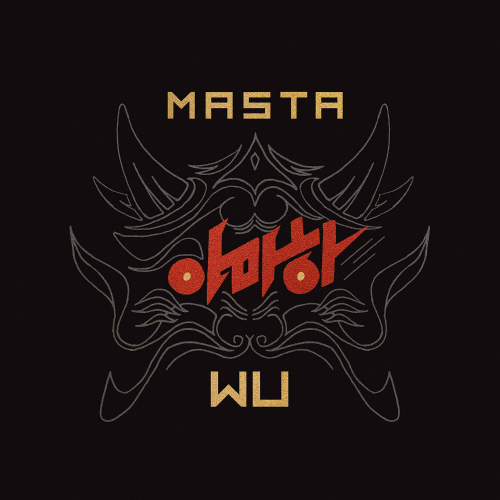 [Single] MASTA WU – 야마하 (YAHAMA) (Feat. Red Roc & Okasian)