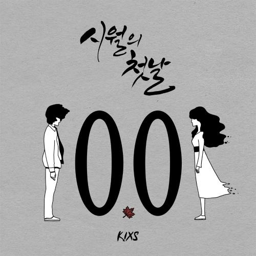 [Single] KIXS – Regret (Feat. Yuji Of BESTie)