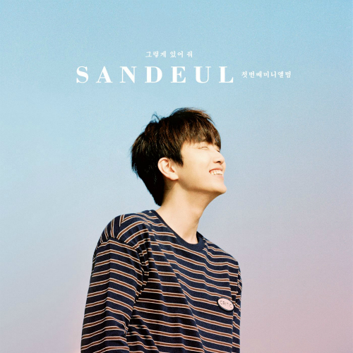 SANDEUL (B1A4) – Stay As You Are – EP