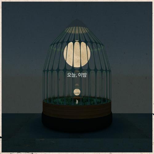 [Single] FIC – 오늘, 이 밤