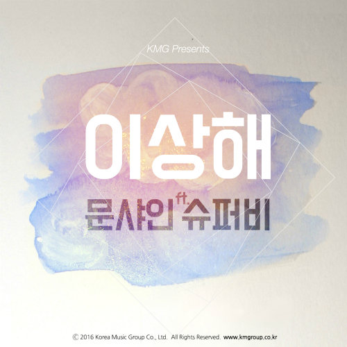 [Single] MOONSHINE – Crush on You (feat. Superbee)
