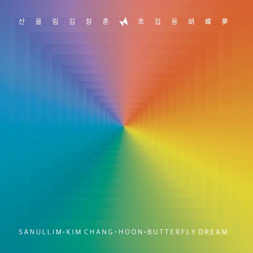 Kim Changhoon – Butterfly Dream