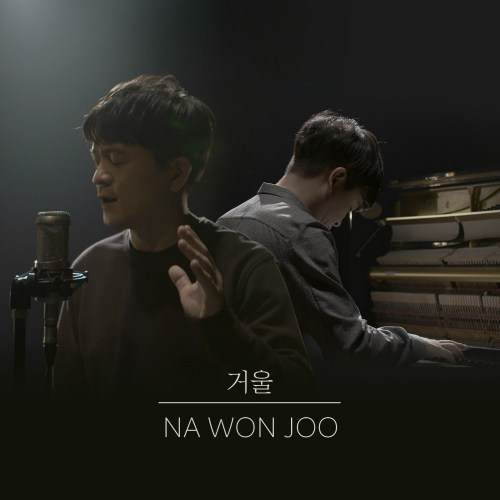[Single] Na Won Joo – Mirror