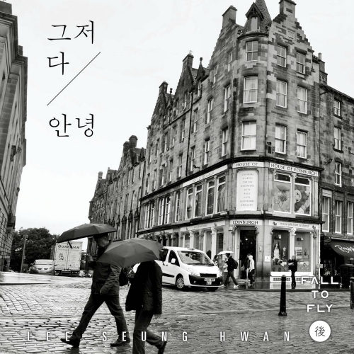 Lee Seung Hwan – Just Goodbye – Single