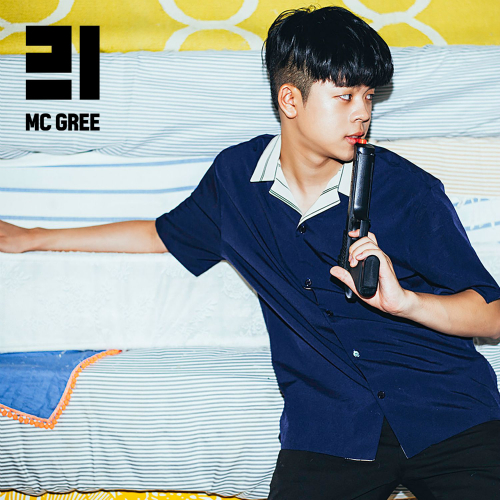 [Single] MC GREE – GREEality Part.1 (ITUNES PLUS AAC M4A)