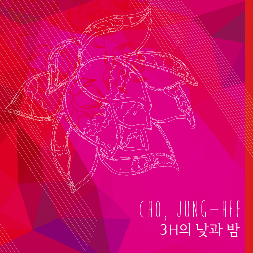 Jung-hee Cho – 3 Days and Nights