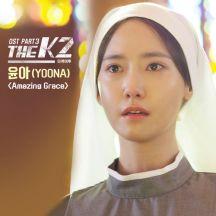 더케이투 OST Part.3 앨범이미지