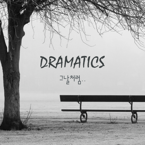 [Single] DRAMATICS – The Day (feat. Paul Lim)