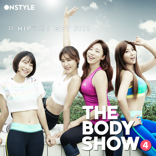 [Single] Stephanie, Lee Yang Ban – THE BODY SHOW Gymnastics