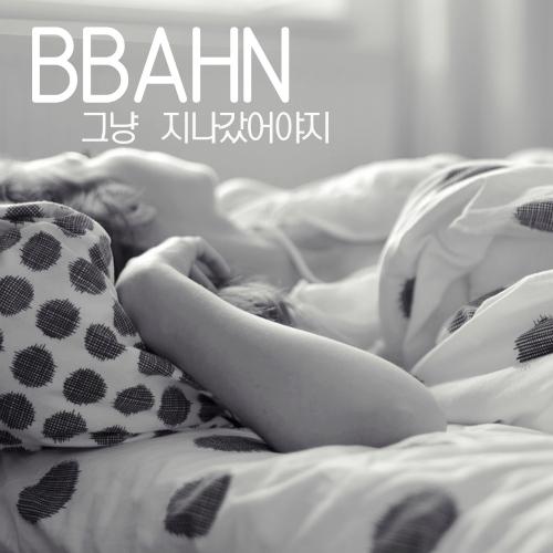 [Single] BBAHN – 그냥 지나갔어야지
