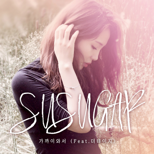 [Single] SUSUGAR – Closer