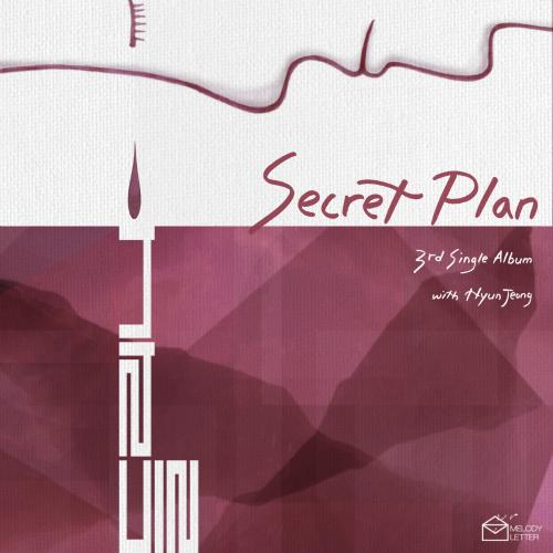 [Single] Secret Plan – 들리니