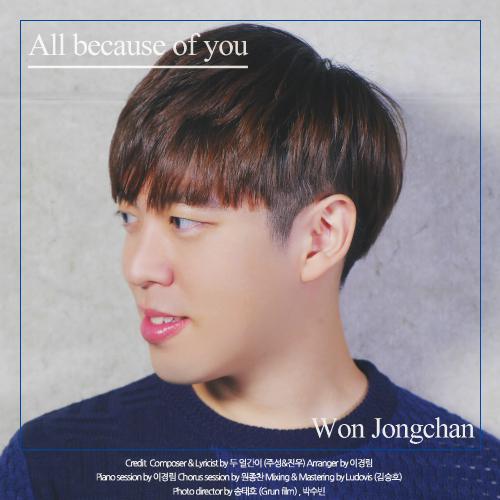 [Single] Won Jong Chan – All because of you