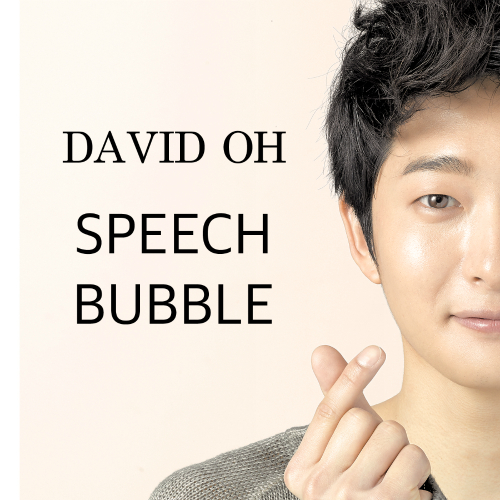 [EP] David Oh – Speech Bubble