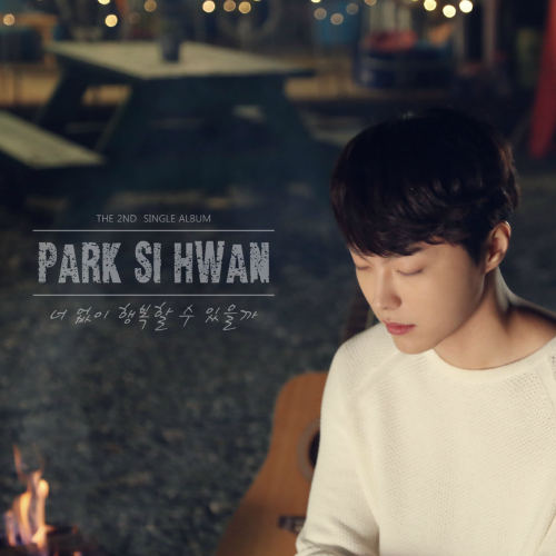 [Single] Park Si Hwan – Gift of Love
