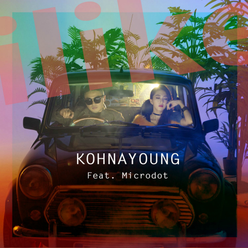 [Single] KOH NA YOUNG – I Like (Feat. Microdot)