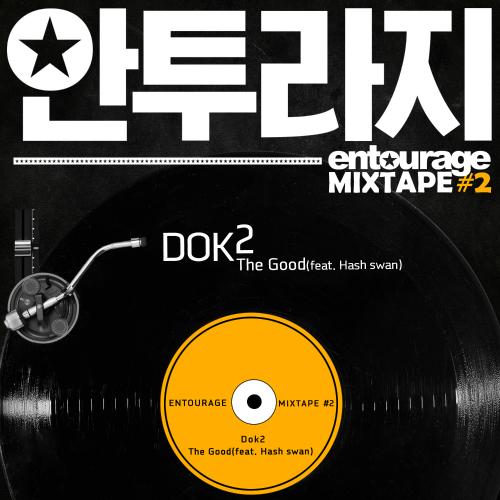 [Single] DOK2 – Entourage MIXTAPE #2