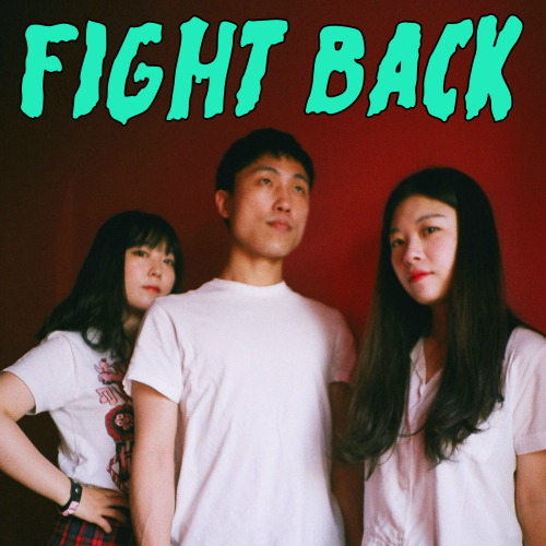 [Single] LOOK AND LISTEN – Fight Back