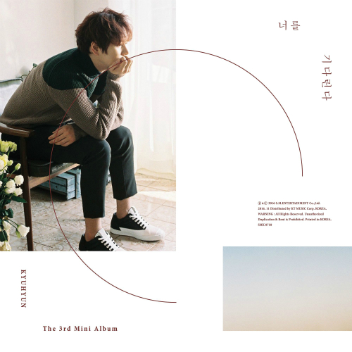 KYUHYUN – Waiting, Still – The 3rd Mini Album (FLAC + ITUNES PLUS AAC M4A)