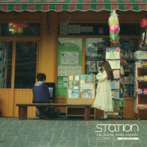 [Single] SUNDAY, KIM TAEHYUN – Still