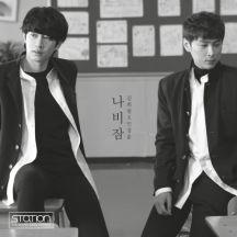 나비잠 (Sweet Dream) - SM STATION 앨범이미지