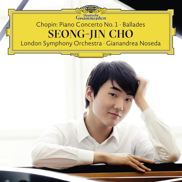 쇼팽 : 피아노 협주곡 1번과 발라드 (Deluxe Edition) 앨범이미지