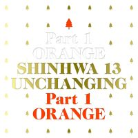 UNCHANGING PART1 앨범 이미지