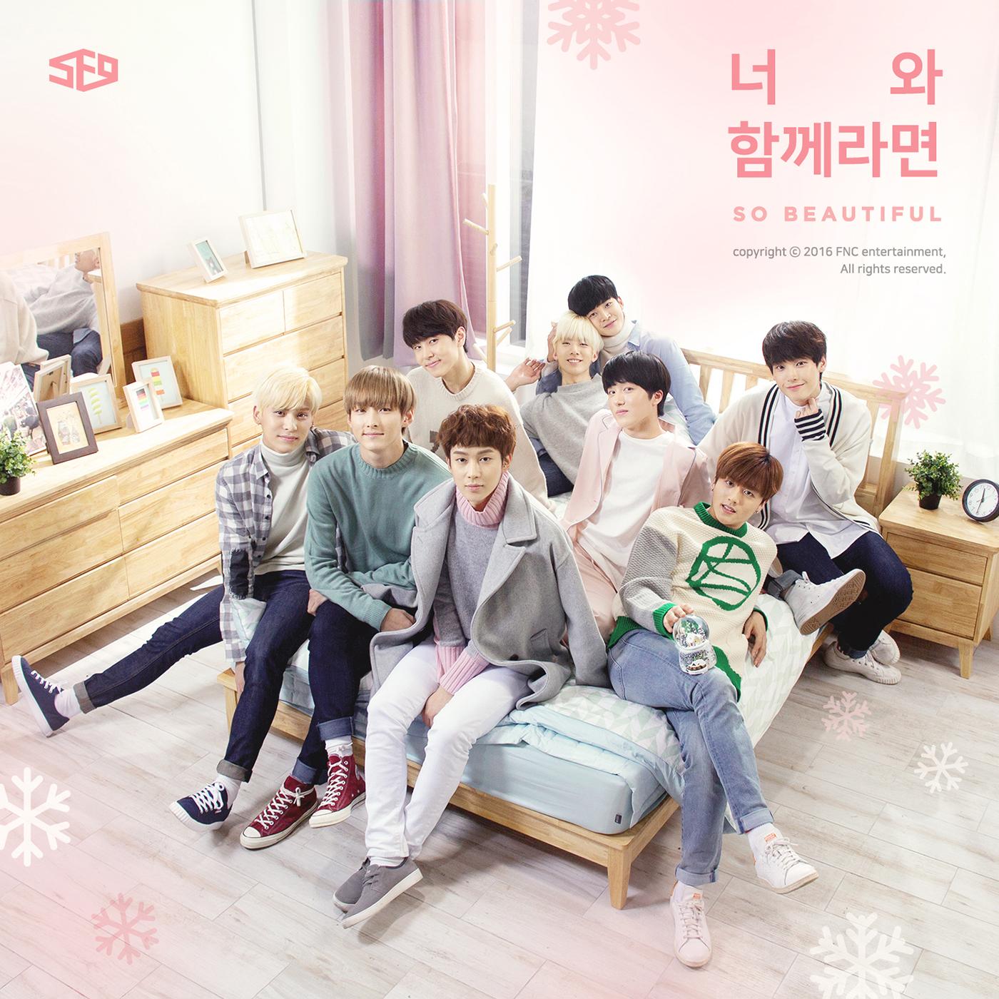 SF9 Special Digital Single `너와 함께라면 (So Beautiful)` 앨범이미지