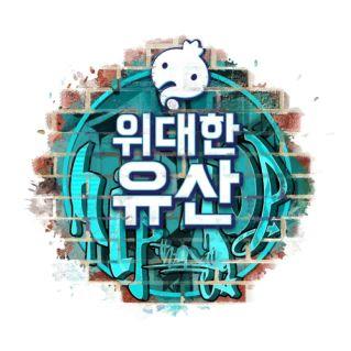당신의 밤 (Feat. 오혁) - 페이지 이동