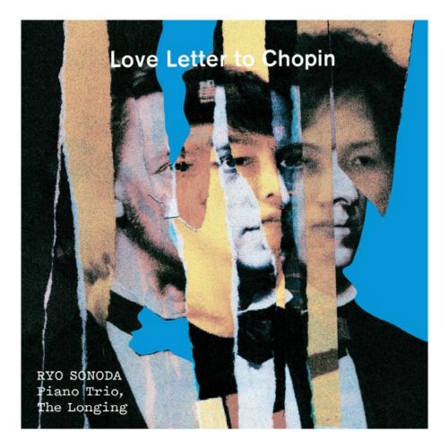 Love Letter To Chopin 앨범이미지