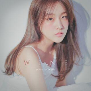 오늘 취하면 (Feat.창모) (Prod. SUGA) - 페이지 이동