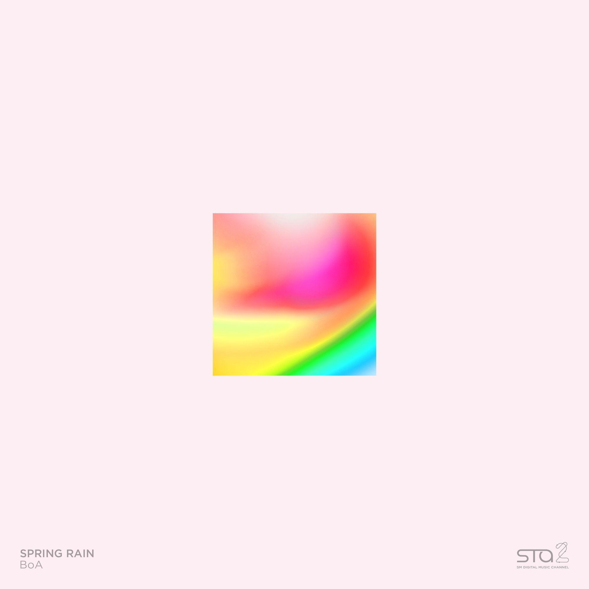 봄비 (Spring Rain) - SM STATION 앨범이미지