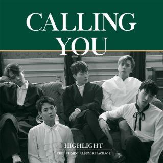 CALLING YOU - 페이지 이동