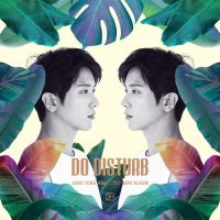 JUNG YONG HWA 1ST MINI ALBUM DO DISTURB 앨범 이미지