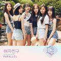 여자친구 The 5th Mini Album `PARALLEL` - 페이지 이동