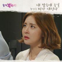 돌아온 복단지 OST Part.6 앨범이미지