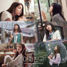 여자친구 The 5th Mini Album Repackage `RAINBOW` 앨범이미지