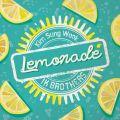 레몬에이드 - 페이지 이동