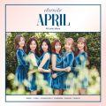 에이프릴 (APRIL) 4th Mini Album `eternity` - 페이지 이동