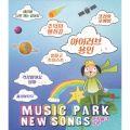 Music Park New Song (아이러브 용인/추억의 벤취길) - 페이지 이동
