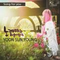 song for you - 페이지 이동
