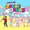 댄스댄스 (Dance Dance) - 페이지 이동
