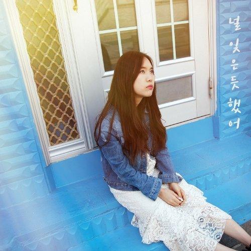 Kim Jae Hee – 널 잊은듯했어 – Single