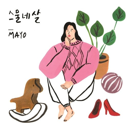 Mayo – 24 Years – Single