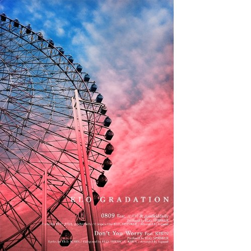 ELO – GRADATION Vol.2 – Single (ITUNES MATCH AAC M4A)