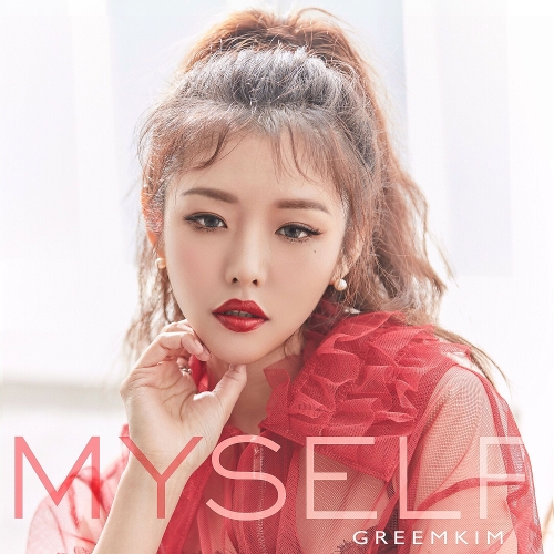 KIM GREEM – Myself? – Single