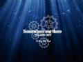 클래스 OST - Somewhere Out There (Teaser)