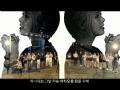 One Dream One Korea (Original Ver.) (B Type Ver.)